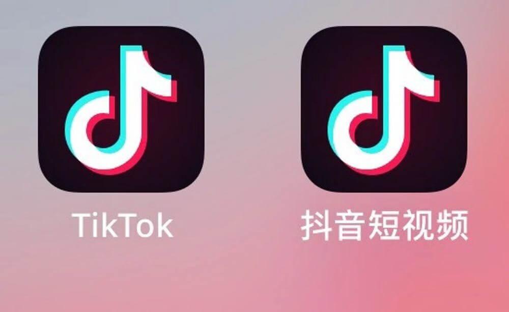 TikTok Renamed